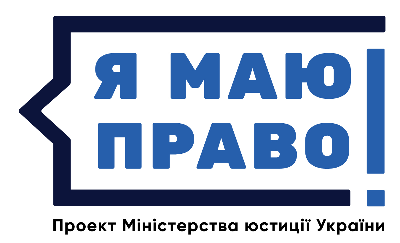 pravo.minjust.gov.ua